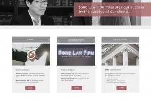 Song Law Firm